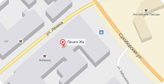 Где Купить Майку В Орехово-Зуево
